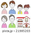 家族 セット 三世代のイラスト 21985203