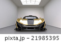 Sports car front view. The image of a sports 21985395