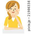 人物 表情 ベクターのイラスト 21986338