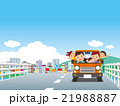 家族でドライブ 21988887