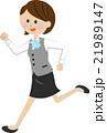 走るスーツの女性 21989147