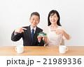 夫婦 中高年 住宅模型の写真 21989336