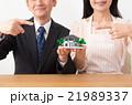 住宅模型を持つ夫婦 21989337