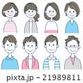 男女のイラスト(セット) 21989811