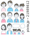 家族 セット 三世代のイラスト 21989812