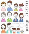 家族 セット 三世代のイラスト 21989813