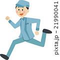 笑顔 走る 男性のイラスト 21990041