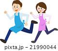 走る ウエイター カフェ店員のイラスト 21990044