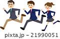 高校生 中学生 生徒のイラスト 21990051