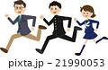 高校生 中学生 生徒のイラスト 21990053