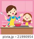 調理 クッキング 料理のイラスト 21990954