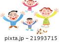 笑顔の家族 21993715