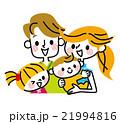 家族 イラスト 21994816