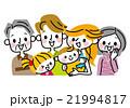 家族 ファミリー 三世代のイラスト 21994817