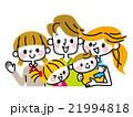 家族 ファミリー 人物のイラスト 21994818