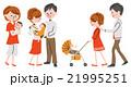 笑顔 赤ちゃん 家族のイラスト 21995251