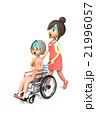 車椅子 患者 人物のイラスト 21996057