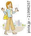 女性 人物 会社員のイラスト 21996207