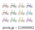 ミニサイクル カラーバリエーション 21999062