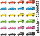 カラーバリエーション カラー バリエーションのイラスト 21999632