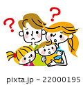 家族 疑問 22000195