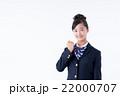 中学生 22000707