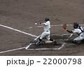 四番打者 22000798