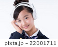 中学生 22001711