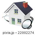 住宅 住居 家のイラスト 22002274