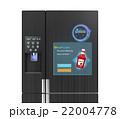 スマート冷蔵庫の扉にタッチスクリーン、プッシュ通知で残量確認及び購入。広告連動でクーポン表示可 22004778