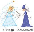 変身させる魔女 22006026