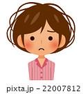 寝癖がヒドい女性 22007812