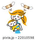 育児 出費 親子のイラスト 22010598