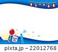 夏祭り フレーム イラスト 22012768