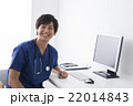 医師 医者 男性の写真 22014843