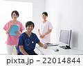 医療イメージ 22014844