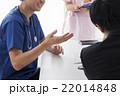 診察 問診 医者の写真 22014848
