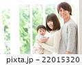 子育てイメージ 22015320