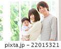 赤ちゃん 家族 笑顔の写真 22015321