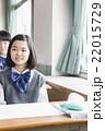 生徒 授業 女子の写真 22015729