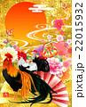 鶏 尾長鶏 年賀状のイラスト 22015932