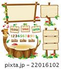 看板 木枠 切り株 22016102