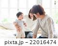 赤ちゃん 家族 笑顔の写真 22016474