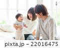 赤ちゃん 家族 笑顔の写真 22016475