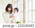 赤ちゃん 親子 抱っこの写真 22016483
