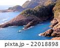日向岬 海 日豊海岸国定公園の写真 22018898