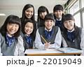 勉強 生徒 女子の写真 22019049