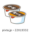 インスタント食品 22019332