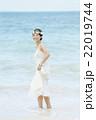 花嫁 ポートレート 22019744
