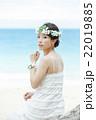 花嫁 ポートレート 22019885